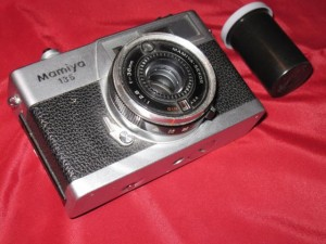 Mamiya 135 EE, Best Photo